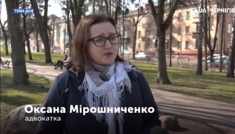 Тема дня (20.03.2020). Чернігів та область в умовах карантину: як це позначається на бізнесі