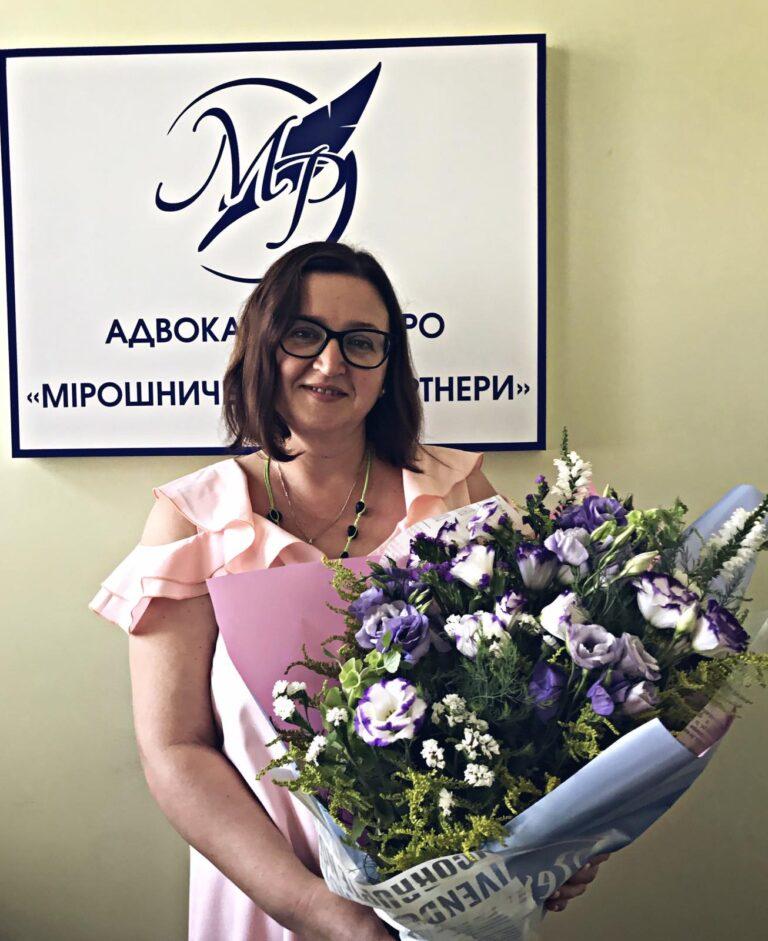 Вітаємо з Днем народження керуючу партнерку Оксану Мірошниченко