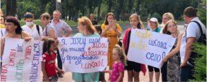 Під ОДА мітингували жителі Дроздівки – вимагали не закривати школу